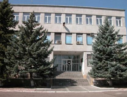 Здание Управления образования Город Адыгейск